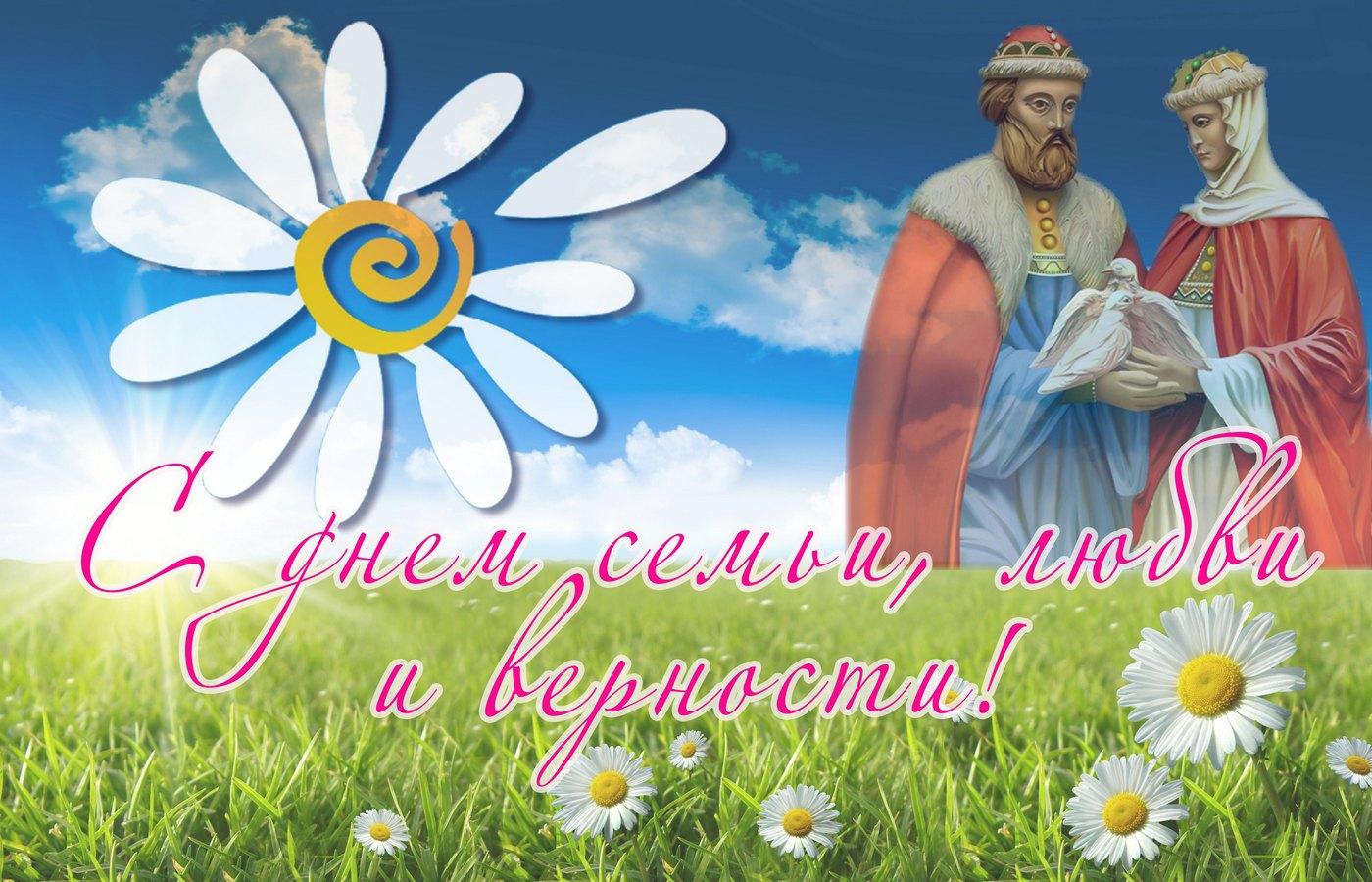 открытка ко дню шестого июля центральной части краснодарского