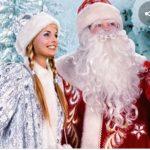 Предновогодний вечер для взрослых с Дедом Морозом и Снегурочкой